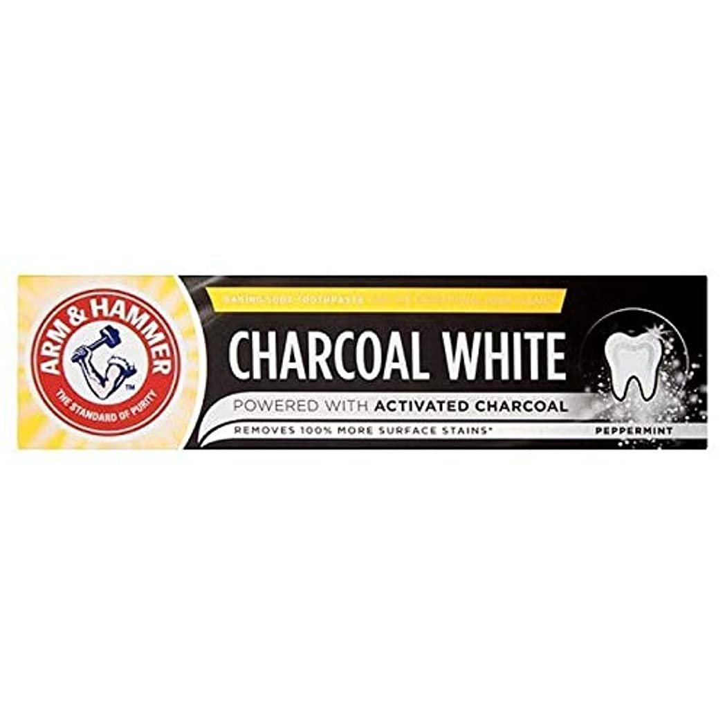 窓を洗う噛む大声で[Arm & Hammer ] アーム&ハンマー炭白75ミリリットル - Arm & Hammer Charcoal White 75ml [並行輸入品]