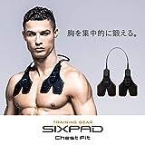 シックスパッド チェストフィット (SIXPAD Chest Fit) MTG【メーカー純正品 [1年保証]】バストアップ EMS