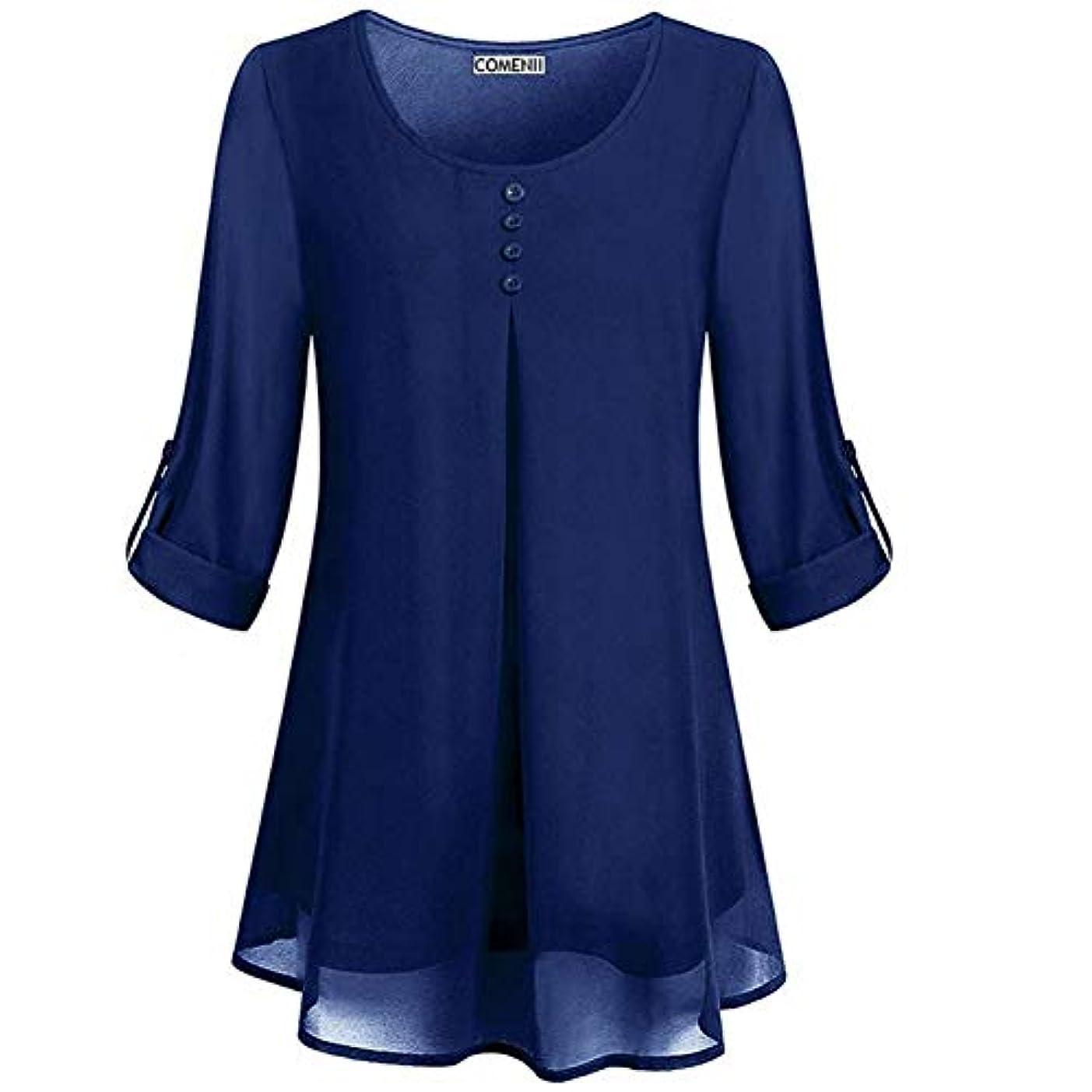 大騒ぎ一見オーチャードMIFAN の女性のドレスカジュアルな不規則なドレスルースサマービーチTシャツドレス