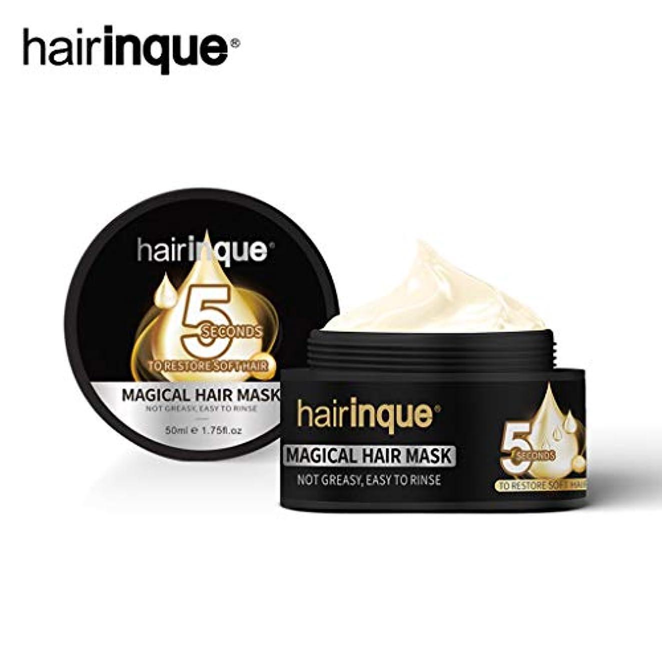 パースブラックボロウくしゃみ慣らす魔法のケラチンヘアケアマスク5秒修復ダメージ髪髪熱 (2PC 50ML)