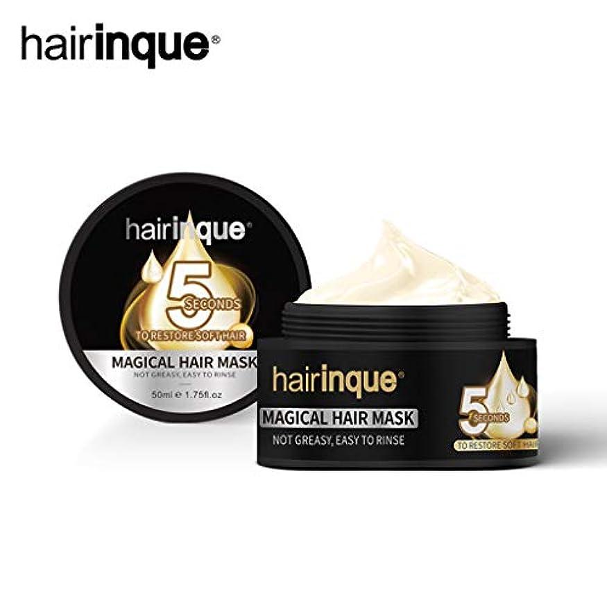 華氏笑いトラクター魔法のケラチンヘアケアマスク5秒修復ダメージ髪髪熱 (2PC 50ML)
