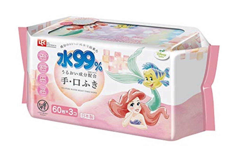 場合確認してくださいオークランドディズニー 純水99% 手?くちふき 60枚×3個 (ディズニープリンセス アリエル) 日本製 うるおい成分配合