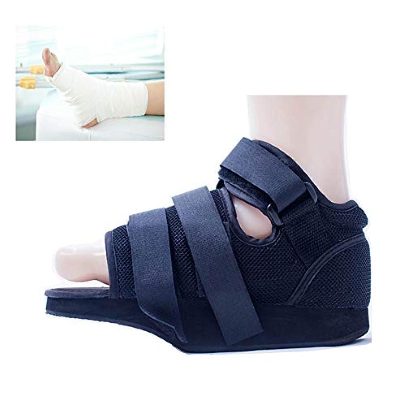 朝ごはんパスタ容器キャスト医療靴術後石膏靴ウォーキングブーツ骨折足歩行靴ポスト傷害外科的治癒リハビリテーション,XL1pc