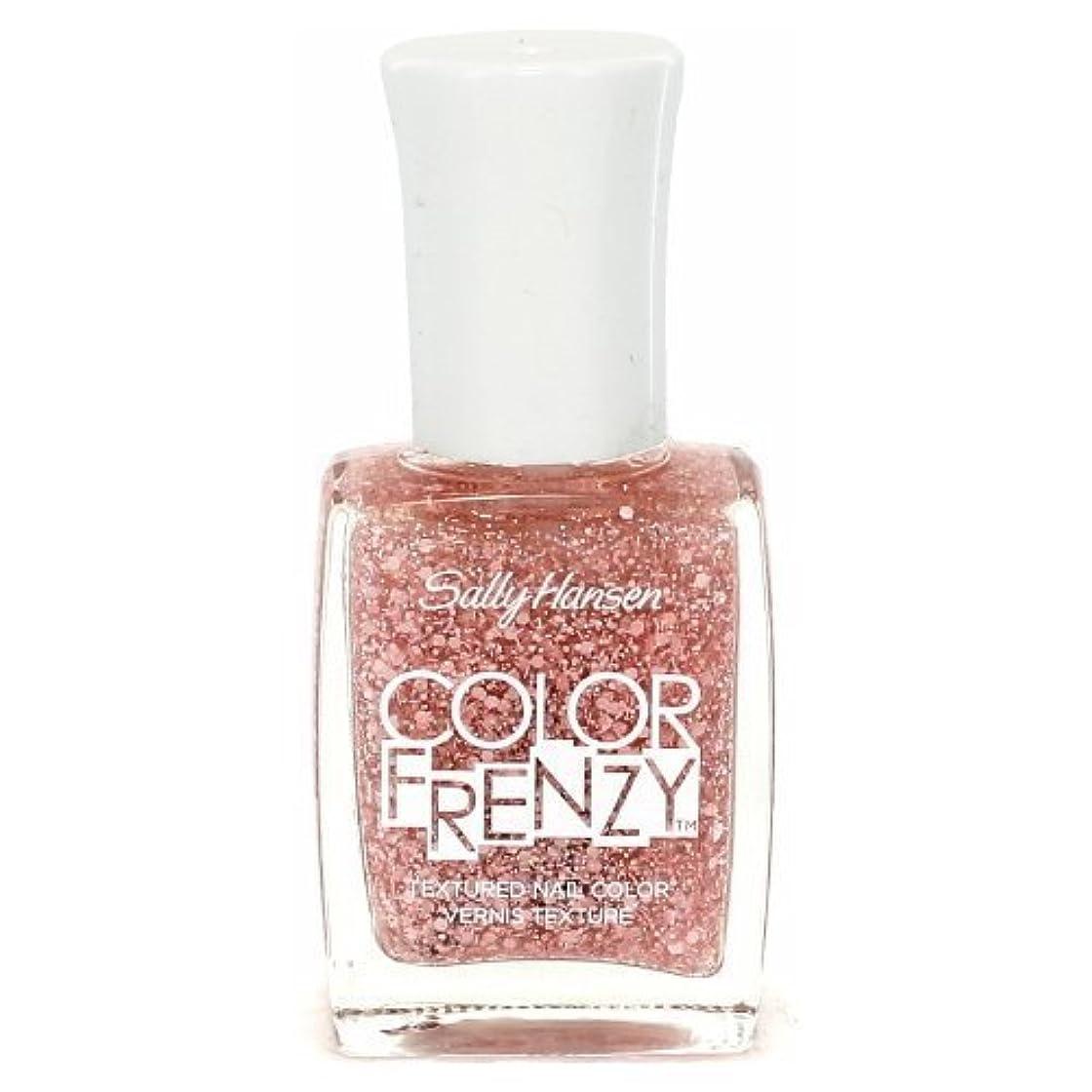 アスリートスツール談話SALLY HANSEN Color Frenzy Textured Nail Color - Candy Drops (並行輸入品)