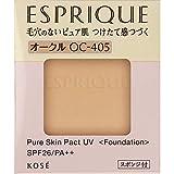 エスプリーク ピュアスキン パクト UV レフィル OC-405 オークル 9.3g