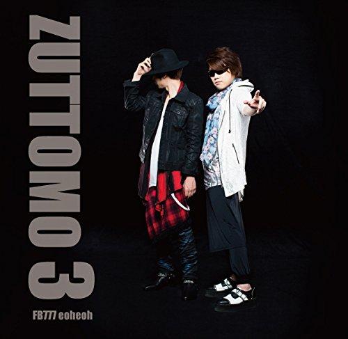 ZUTTOMO 3
