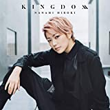 【Amazon.co.jp限定】KINGDOM【初回限定盤】(オリジナル・ブロマイド付き)