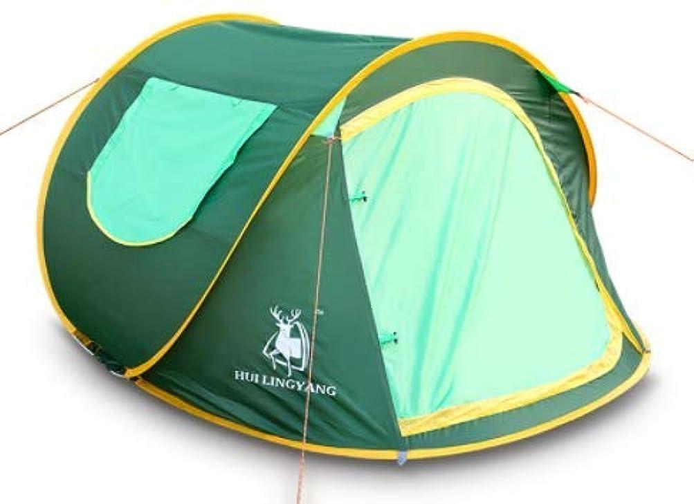 鹿宅配便ヒゲクジラNasou 屋外2人用単層自動テント二重増加キャンプスピードオープン請求