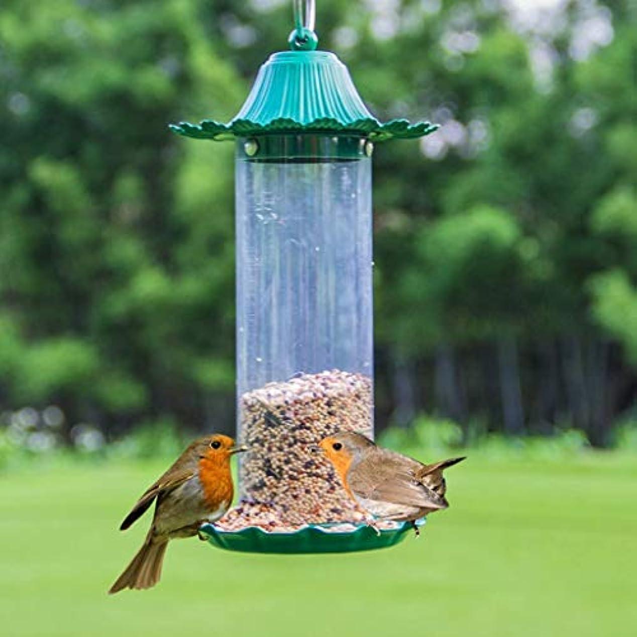 サービス無視できるガラガラDJNLWSQ 鳥の恋人のためのウォッチング野鳥の餌箱ハミングバードフィーダー自動付金属屋根のパーフェクトのために庭の装飾と鳥フィーダー脂肪球。、緑 W4S0Q8 (色 : 紫の)