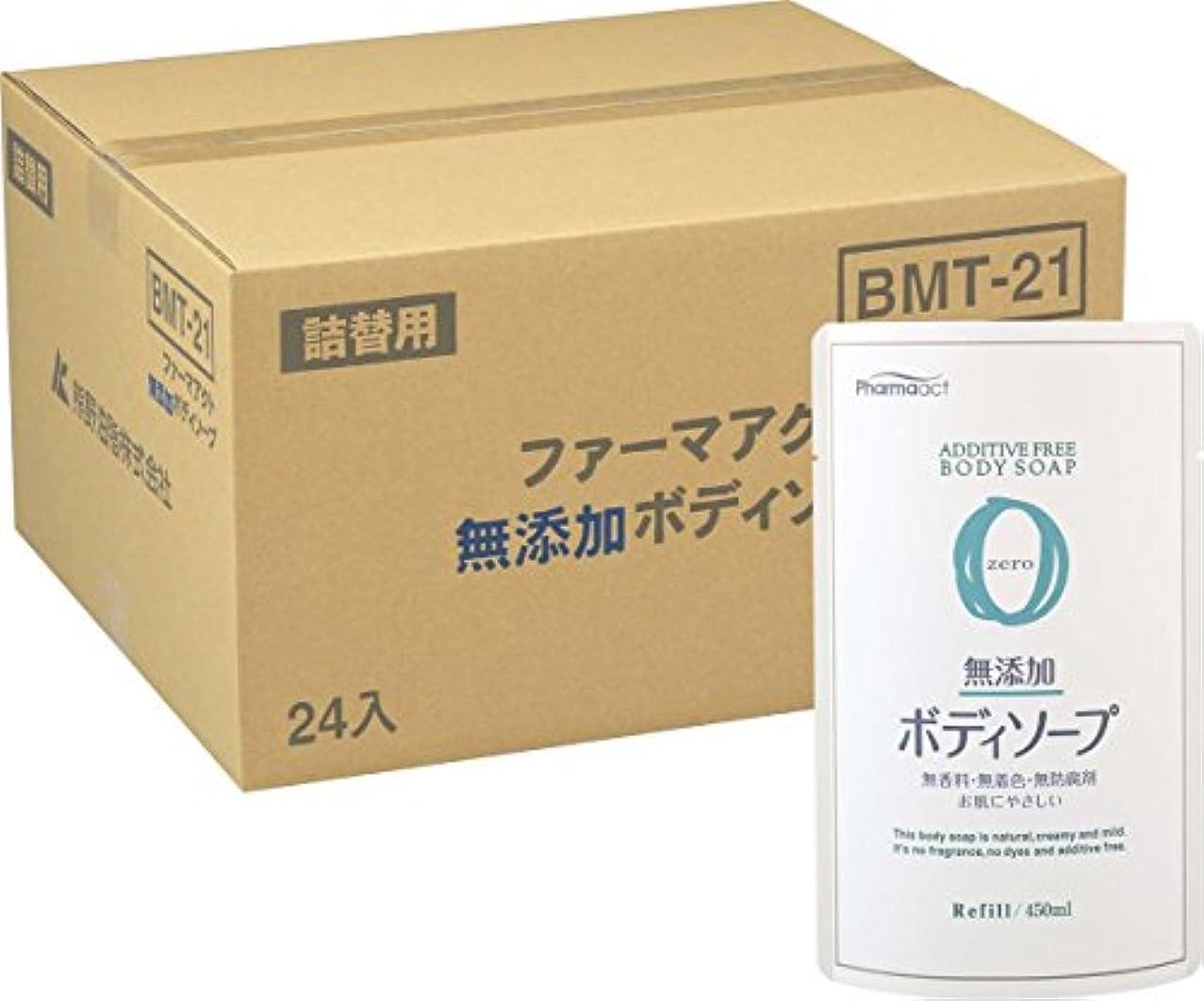 焦げ通路スリム【ケース販売】ファーマアクト 無添加ボディソープ詰替用 450ml×24個入
