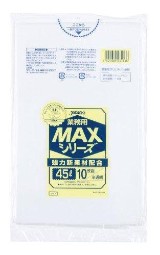 MAX 業務用ポリ袋 45L 10枚×100冊 S-53 [半透明]