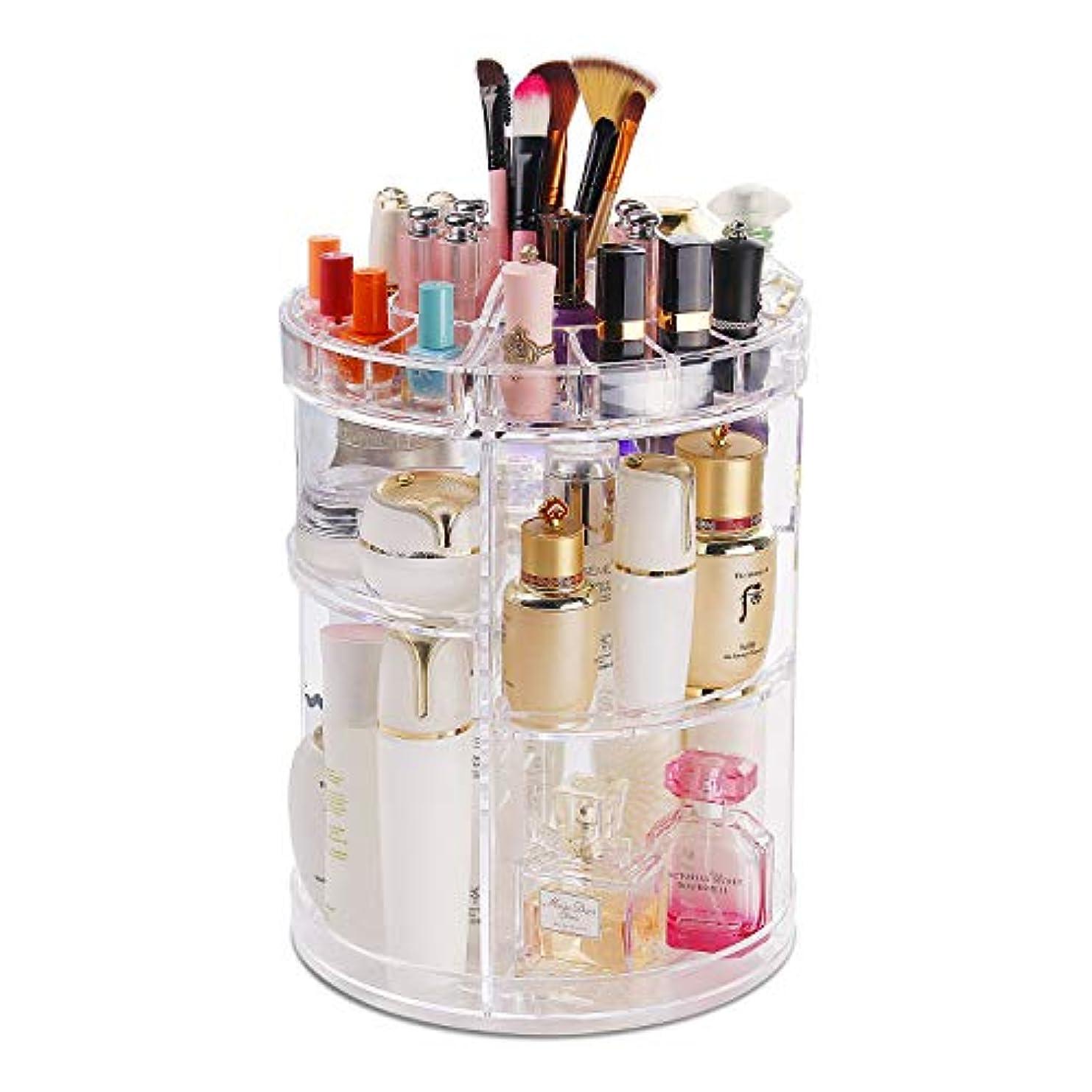 バンジョーお薄める化粧品収納ボックス コスメボックス 360度回転化粧品収納ラック 大容量透明化粧品ケース メイクボックス 女の子のギフト