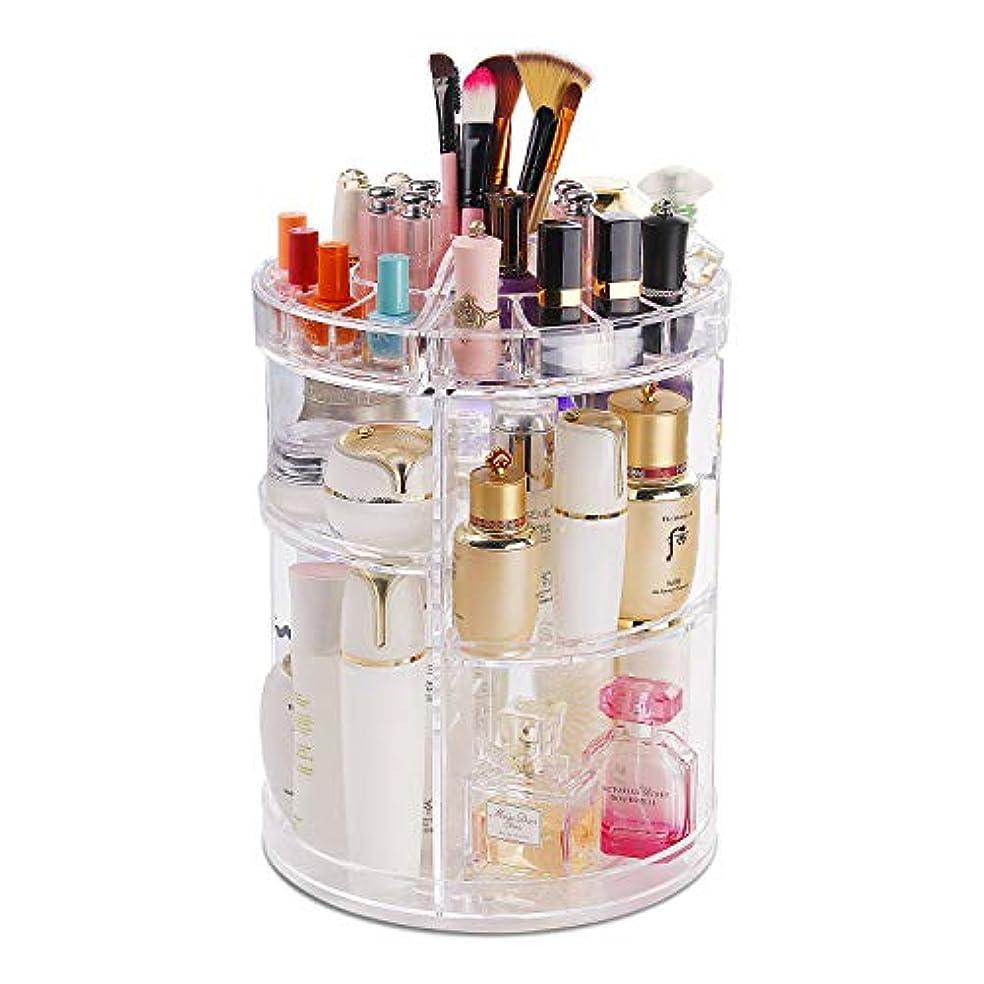 流出技術積極的に化粧品収納ボックス コスメボックス 360度回転化粧品収納ラック 大容量透明化粧品ケース メイクボックス 女の子のギフト