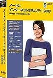 Norton Internet Security 2008