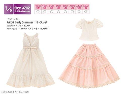 48cm/50cm用 AZO2 Early summer ドレスセット ベージュ×ピンク (ドール用)