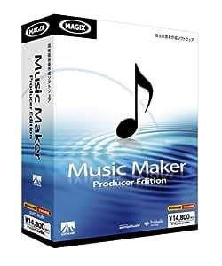 Music Maker Producer Edition