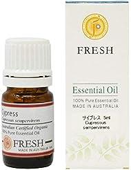 FRESH オーガニック エッセンシャルオイル サイプレス 5ml (FRESH 精油)