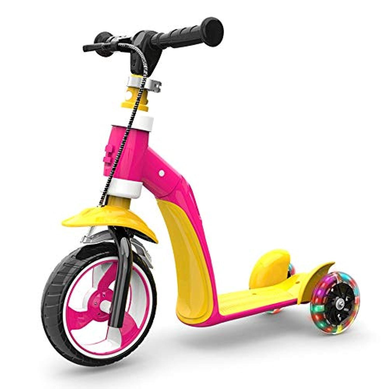 子供のスクーター子供の赤ちゃんはスライド多機能三輪キックスクーター子供の誕生日プレゼントに座ることができます ( Color : Yellow )