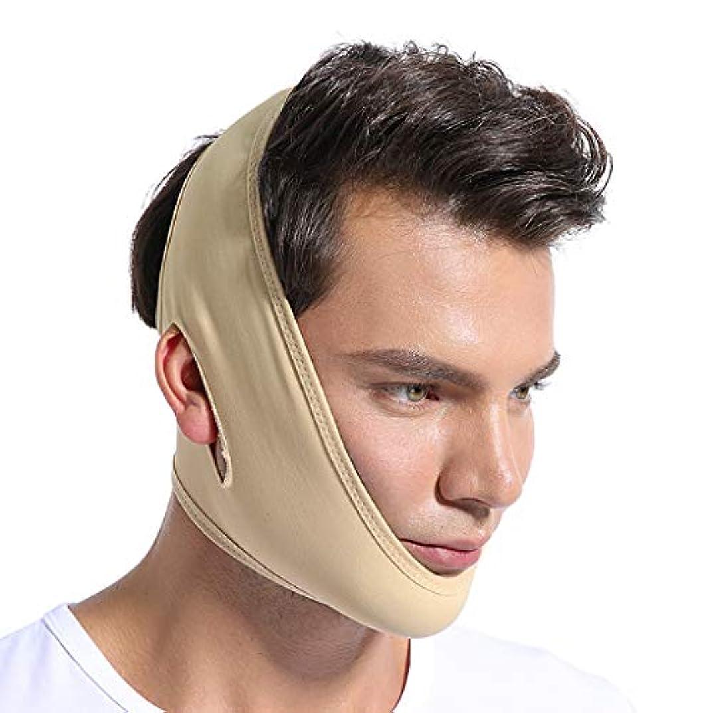 スローガン馬鹿げたバー医療ワイヤは、回復回復マスクは、同じ段落を揺るがすネット赤の男性と女性の顔の包帯 v 顔薄い顔アーティファクトを彫る