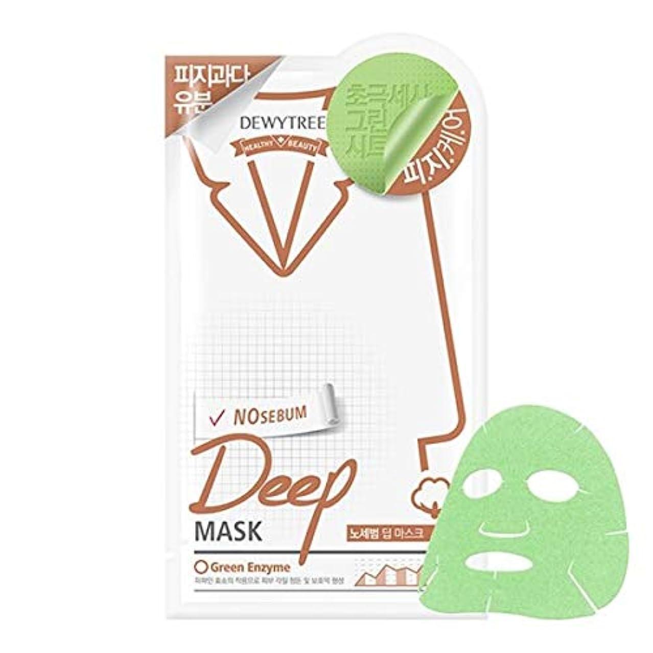 交差点気づくのスコア(デューイトゥリー) DEWYTREE ノセボムディープマスク 20枚 Nosebum Deep Mask 韓国マスクパック (並行輸入品)