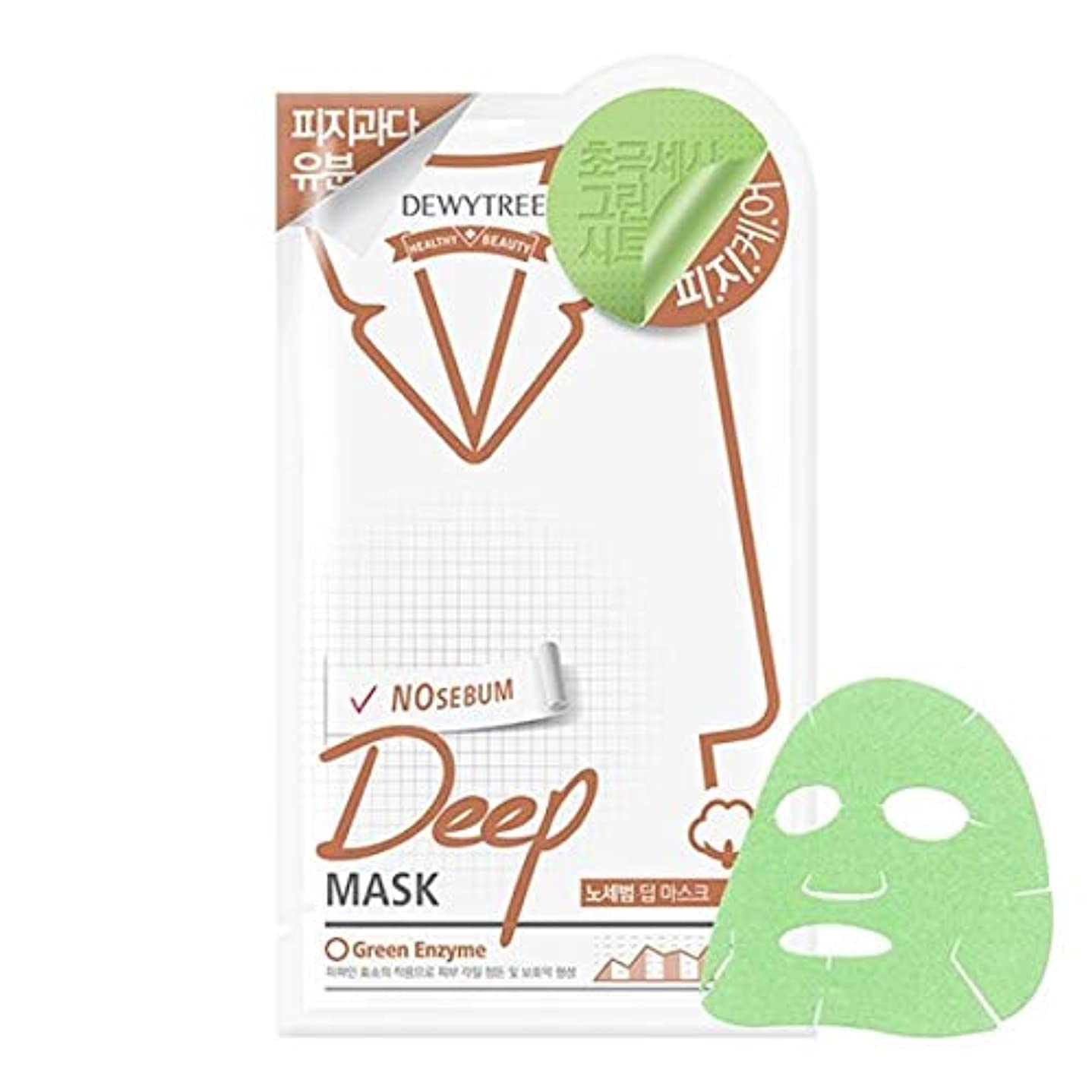 悲鳴一元化する乞食(デューイトゥリー) DEWYTREE ノセボムディープマスク 20枚 Nosebum Deep Mask 韓国マスクパック (並行輸入品)