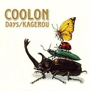 Days / KAGEROU