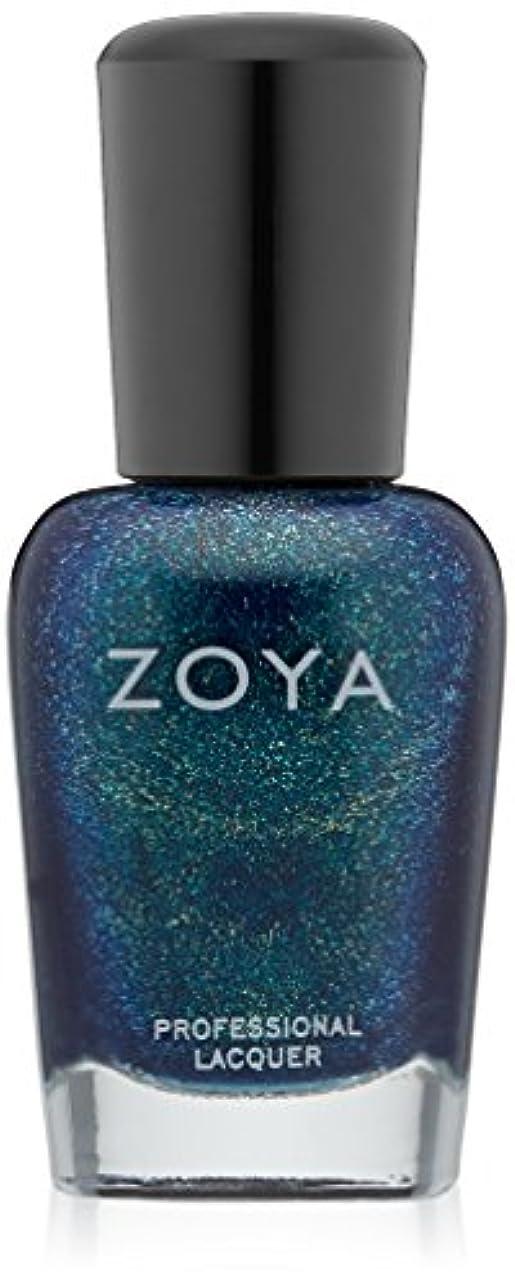 切り離す真向こう三十ZOYA ゾーヤ ZP758 Remy レミ 15ml Entice & Ignite 2014 Fall Collection 深いインディゴブルー グリッター 爪にやさしいネイルラッカーマニキュア