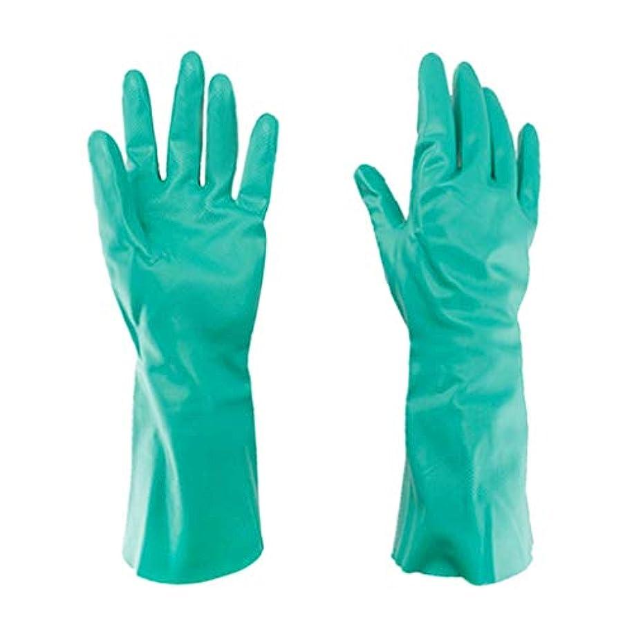 かすれた大邸宅同盟ゴム手袋 - 家庭用に適した耐酸性および耐アルカリ性耐油性耐食