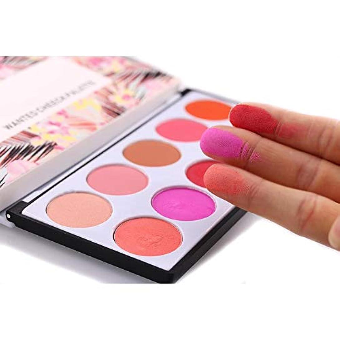 高潔なペストリー最適10色 顔 化粧ブラッシャー 長持ち 防水 防汗 化粧品