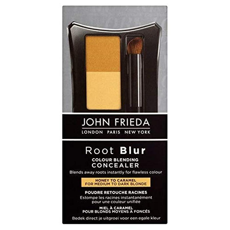 排気算術パーセント[John Frieda ] キャラメルの90グラムにコンシーラー蜂蜜をブレンドジョン?フリーダルートぼかし色 - John Frieda Root Blur Colour Blending Concealer Honey to Caramel 90g [並行輸入品]