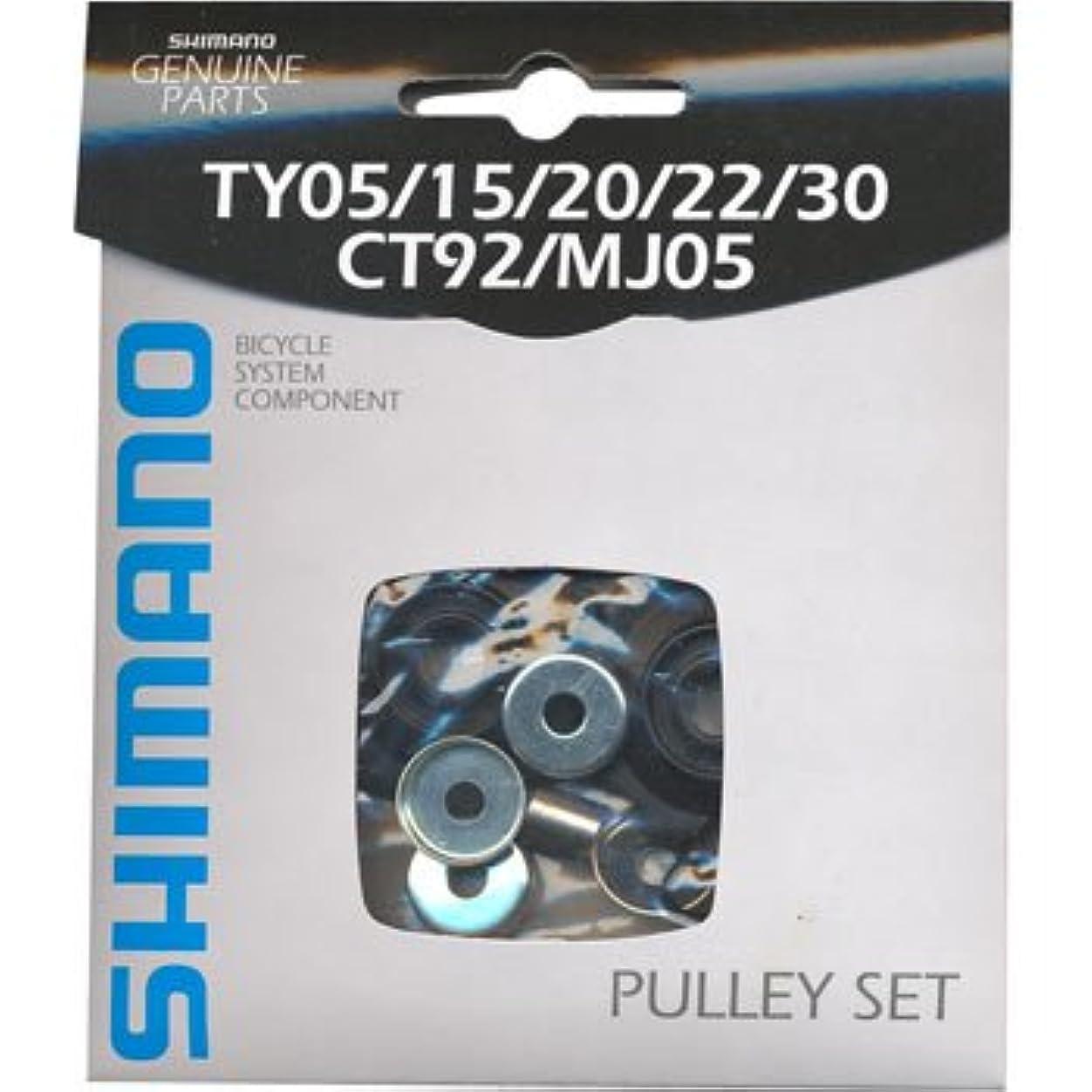 歯痛ほこりっぽいガラスSHIMANO(シマノ) RD-CT95/MJ05/TY05/TY15/TY20/TY22/TY30 プーリー 10ペア RD-TY30-SS RD-TY30-GS RD-TY22-SS RD-TY22-GS Y56398100