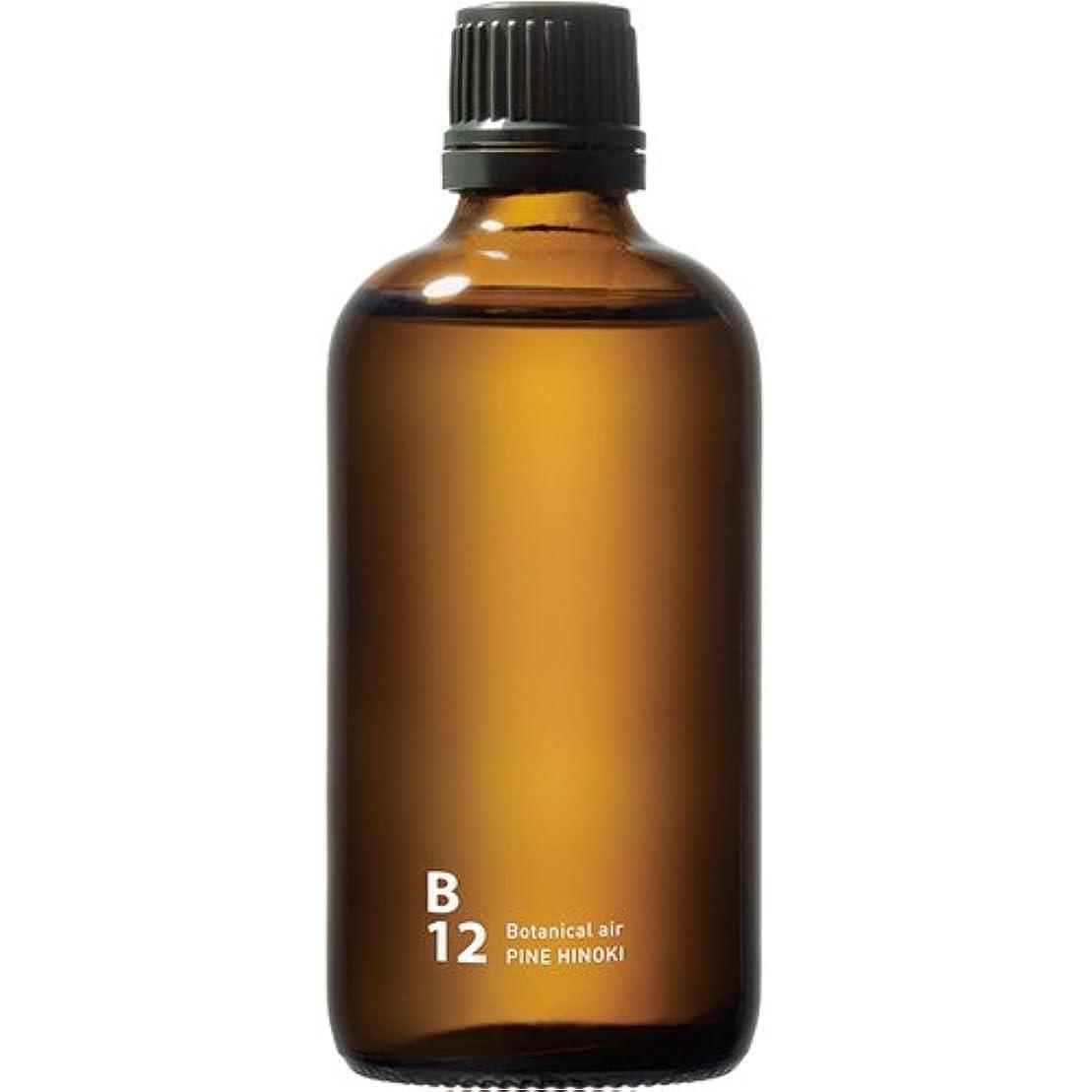 顧問同一性ビデオB12 PINE HINOKI piezo aroma oil 100ml