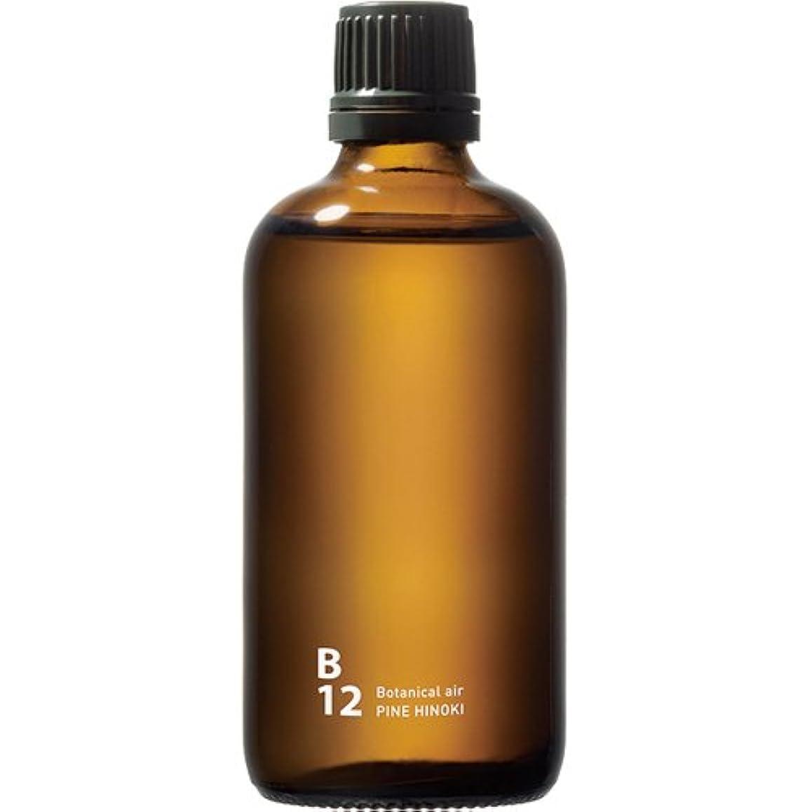 スープオプショナル規制するB12 PINE HINOKI piezo aroma oil 100ml