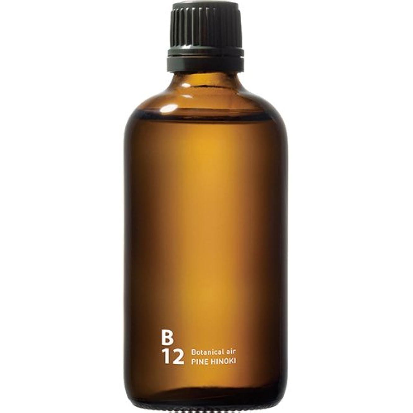 リア王太鼓腹着服B12 PINE HINOKI piezo aroma oil 100ml