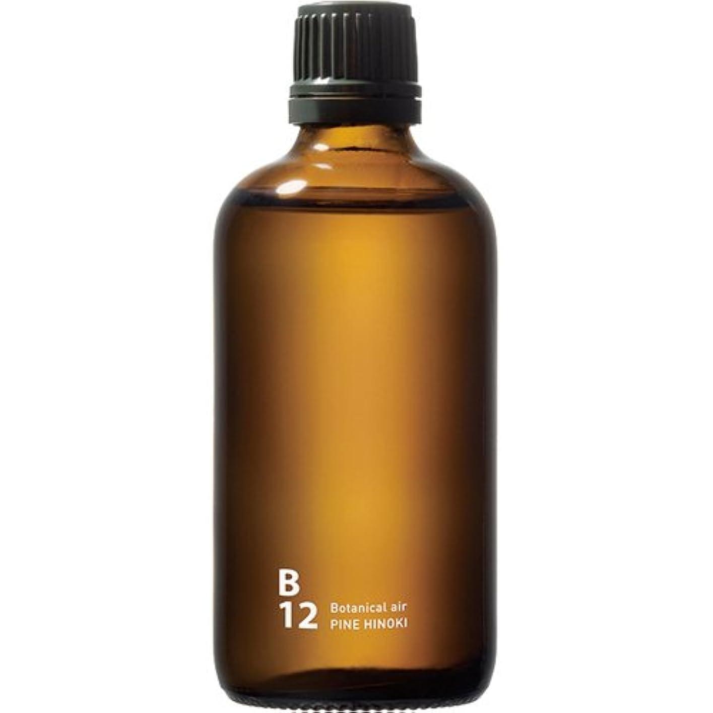 プログレッシブセーター和らげるB12 PINE HINOKI piezo aroma oil 100ml