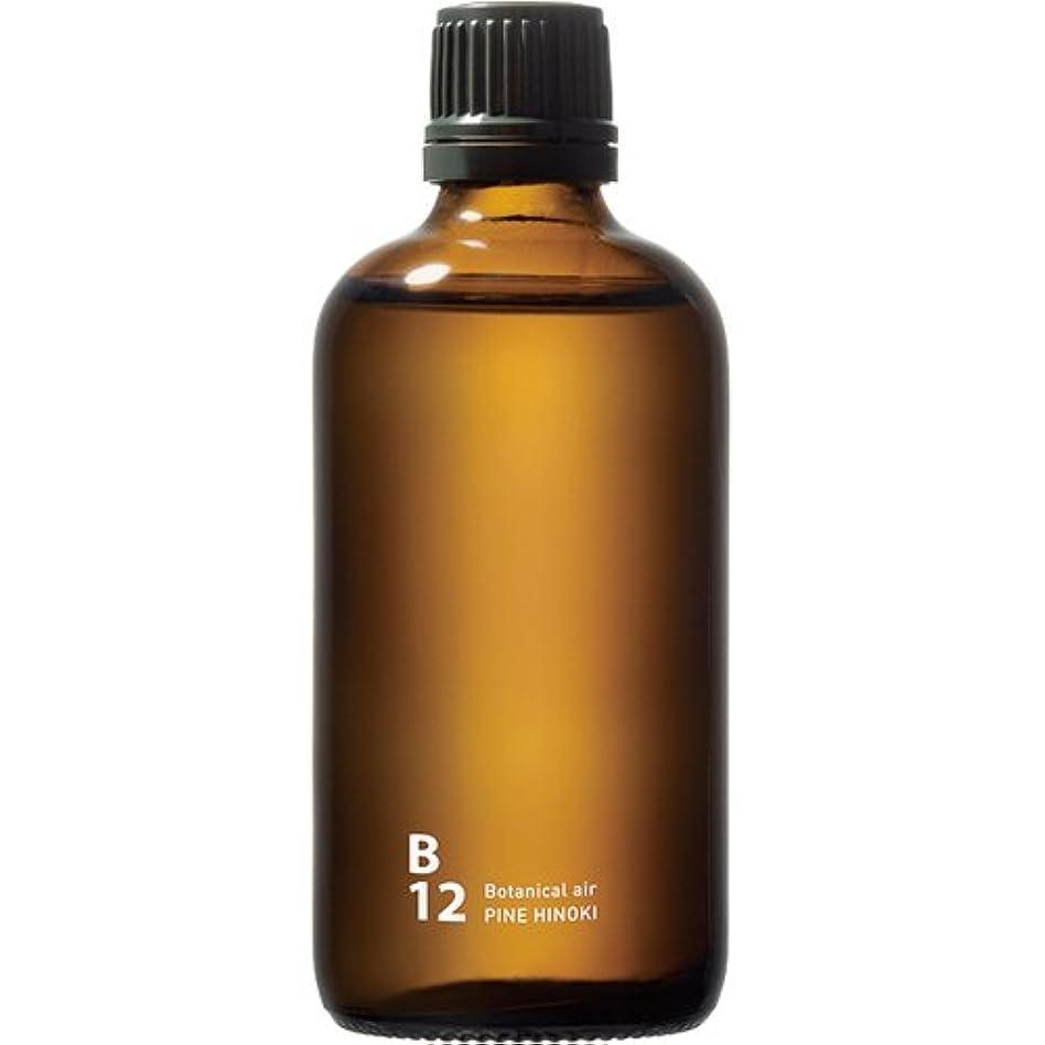 郵便物乱用グラスB12 PINE HINOKI piezo aroma oil 100ml