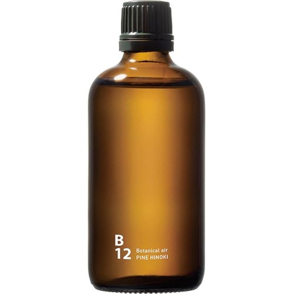 ジャンル合意有益なB12 PINE HINOKI piezo aroma oil 100ml