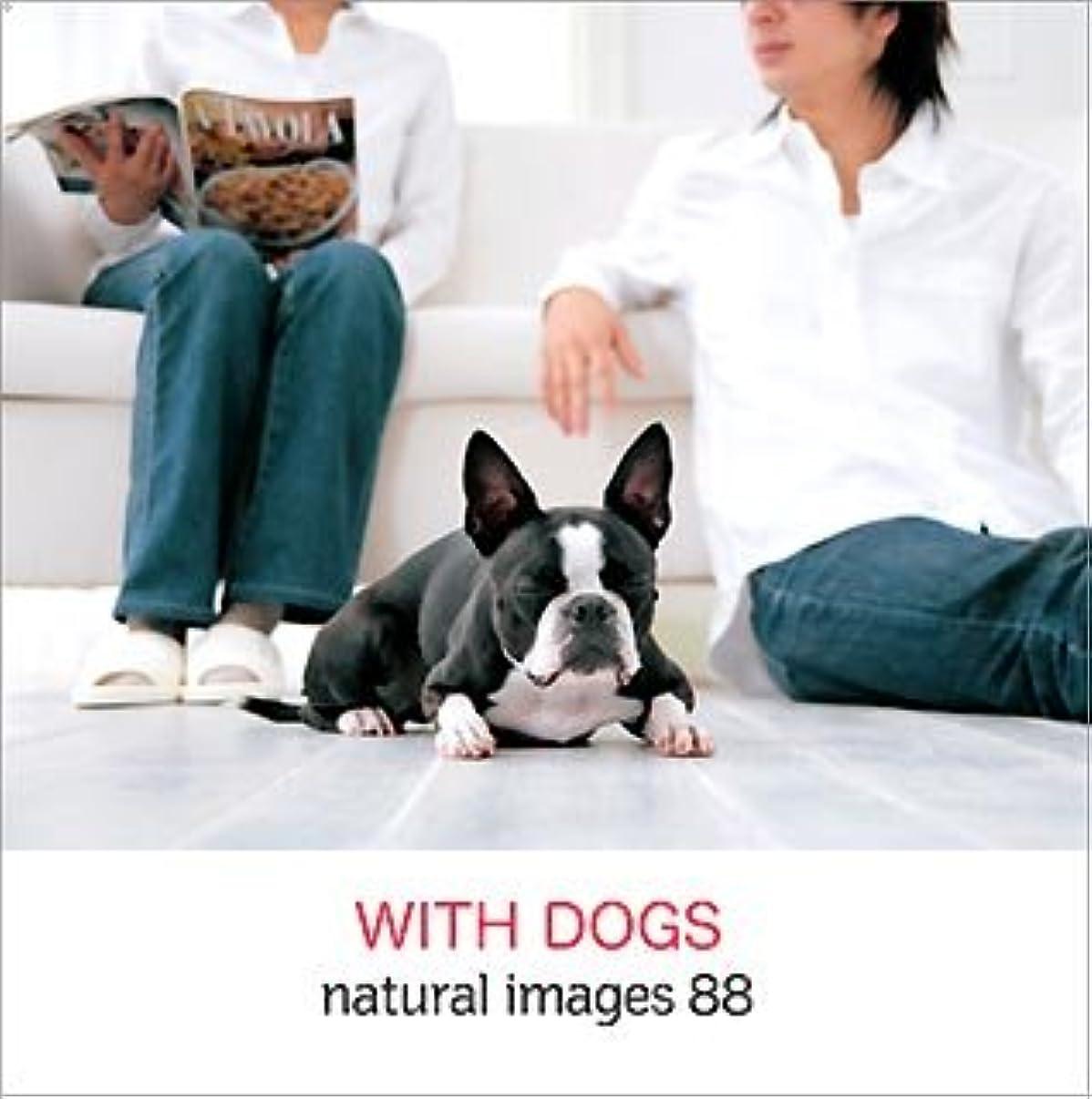 軸デモンストレーション彫刻家natural images Vol.88 WITH DOGS