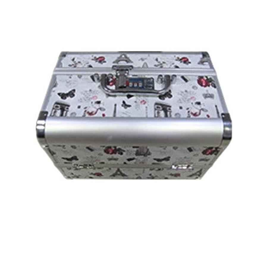 編集する頂点間に合わせ化粧オーガナイザーバッグ 大容量ポータブル化粧ケース(トラベルアクセサリー用)シャンプーボディウォッシュパーソナルアイテム収納トレイ(エクステンショントレイ付) 化粧品ケース