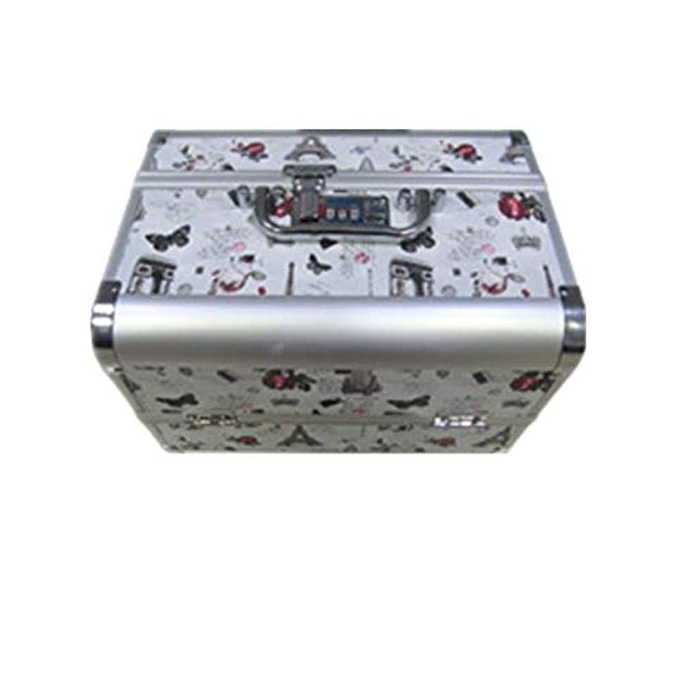 大西洋出発縞模様の化粧オーガナイザーバッグ 大容量ポータブル化粧ケース(トラベルアクセサリー用)シャンプーボディウォッシュパーソナルアイテム収納トレイ(エクステンショントレイ付) 化粧品ケース