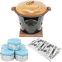 【 国産 】 ご家庭でも楽しめる プロ仕様 懐石 匠の 技 陶板焼き コンロ 火皿 付 セット + 固形燃料 30g40個入の お得なセット | ギフト プレゼント にも