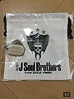 三代目J Soul Brothers ガチャ ドックタグ 巾着