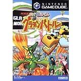 NHK 天才ビットくん グラモンバトル (GameCube)