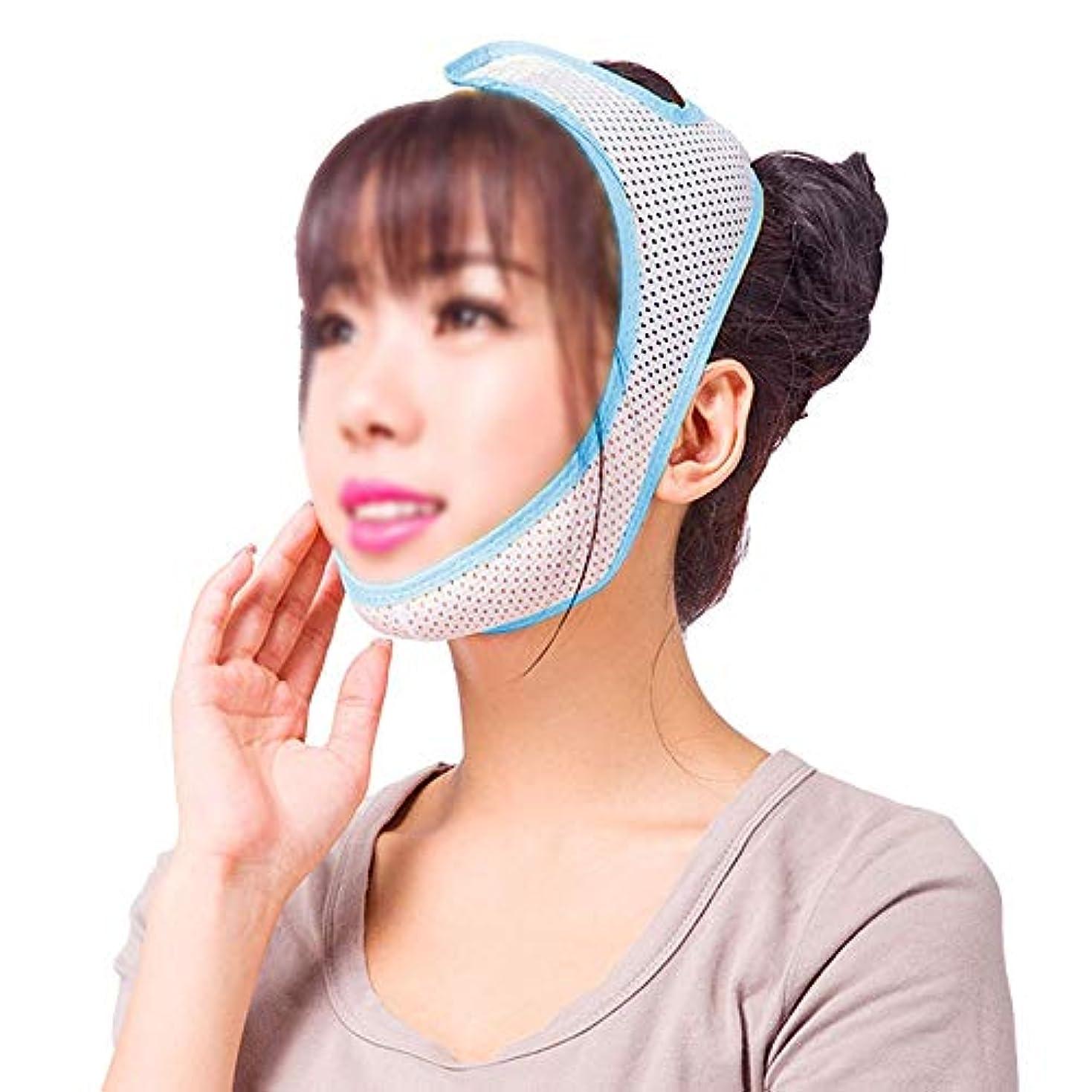 飢むちゃくちゃ増幅GLJJQMY 顔と首リフト薄いフェイスマスク強力なフェイスリフティングデバイスフェイスリフティング包帯アーティファクト薄いフェイスマスクフェイスリフティングツールフェイスリフティングデバイス 顔用整形マスク