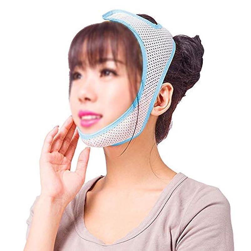 赤字注ぎますナビゲーションGLJJQMY 顔と首リフト薄いフェイスマスク強力なフェイスリフティングデバイスフェイスリフティング包帯アーティファクト薄いフェイスマスクフェイスリフティングツールフェイスリフティングデバイス 顔用整形マスク