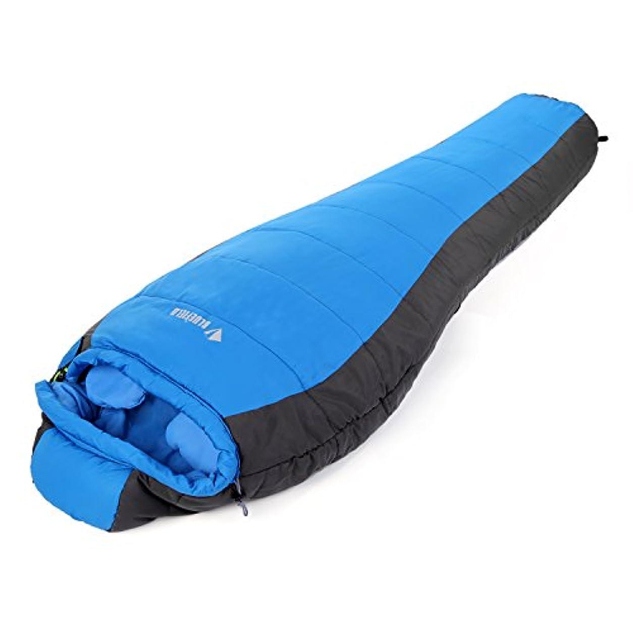 ファーザーファージュイディオムジャベスウィルソンOUTAD コンパクト寝袋 アクティブマミーシュラフ 超コンパクト 最低使用温度-5度 1.5kg/1.8kg