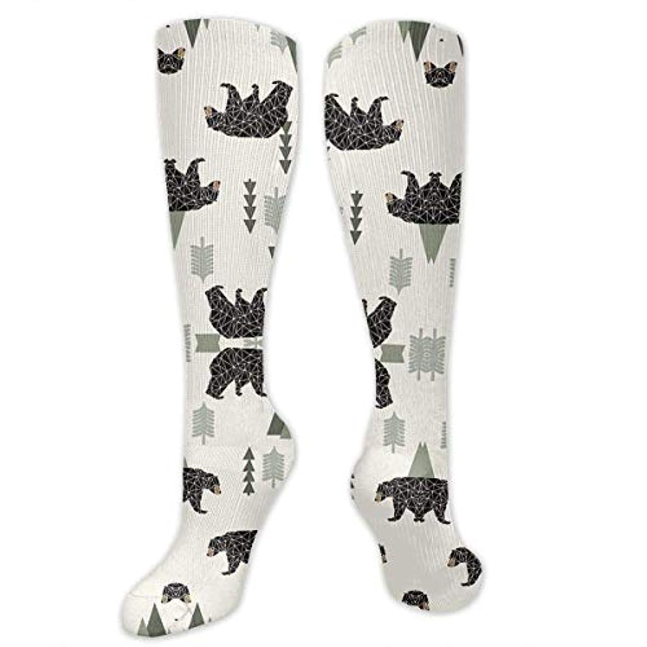 伝染性パノラマ手のひら靴下,ストッキング,野生のジョーカー,実際,秋の本質,冬必須,サマーウェア&RBXAA Forest Bear Cream Green Neutral Baby Socks Women's Winter Cotton Long...