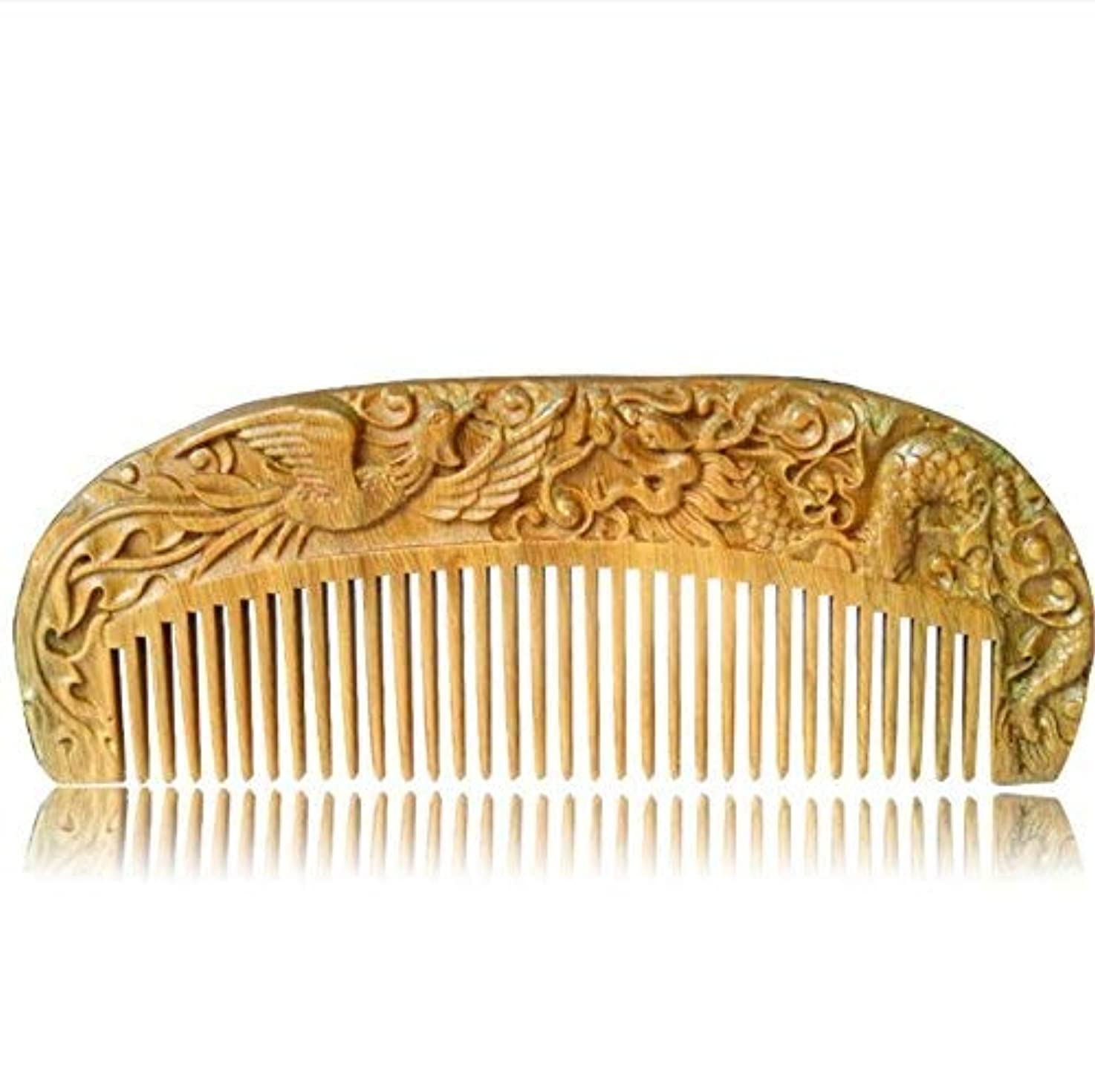 騒乱幻影トリッキーHandmade Carved Natural Sandalwood Hair Comb - Anti-Static Sandalwood Hair Comb Beard Brush Rake Comb Handmade...