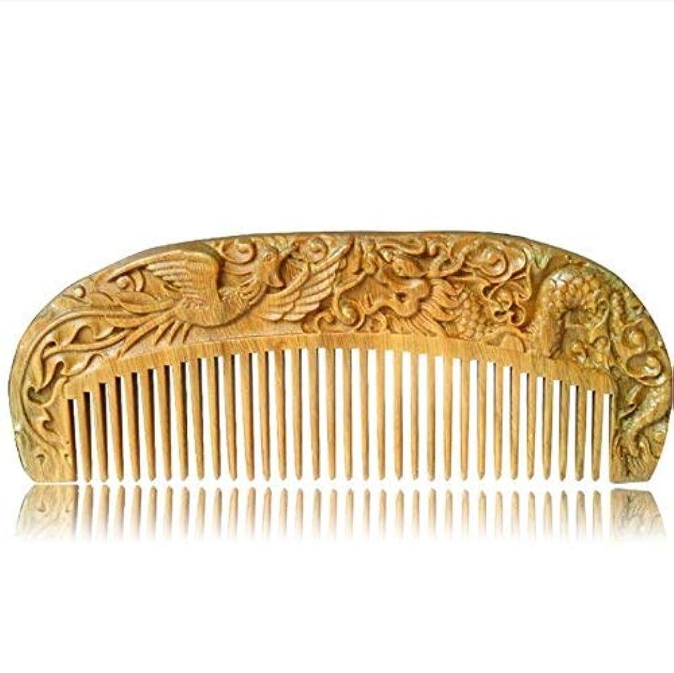 バナナ狂乱科学Handmade Carved Natural Sandalwood Hair Comb - Anti-Static Sandalwood Hair Comb Beard Brush Rake Comb Handmade...