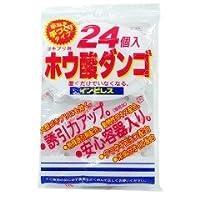 インピレス ホウ酸ダンゴ 24個入り ×5個セット